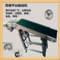 Z字爬坡皮带输送机批发厂家直销 流水线定制