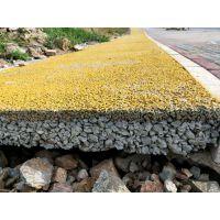 重庆市忠县透水地坪厂家 透水混凝土价格 压模混凝土 压印地坪材料 水泥压花地坪