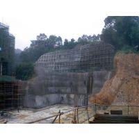 建筑边坡工程