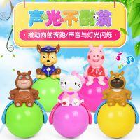 小猪玩具猪汪汪巡逻队启智能玩具 婴儿童音乐会跑的不倒翁