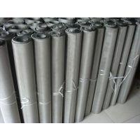 信誉保证窄幅不锈钢网不锈钢丝过滤网