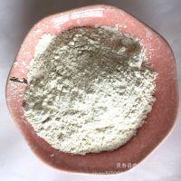 精制白土 活性白土 食品级 活性白土吸附剂 高效脱色剂活性白土