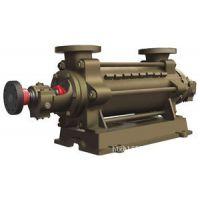 平度DM型多级离心泵DF360-40*3不锈钢多级泵哪家专业