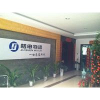 广州到衡阳物流专线|广州物流公司