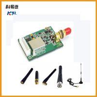 3公里 无线数传模块 无线数传电台 无线采集模块 无线接收发射器