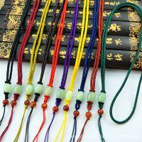 长线红玛瑙项链绳 手工编织佩黄金翡翠蜜蜡吊坠挂项链绳
