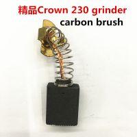 皇冠CROWN230角磨机碳刷 外贸专供 碳刷工厂