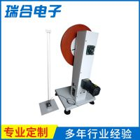专业经销 电机绕线机 粗线绞线机 自动绕线扎线机 精密绞线机