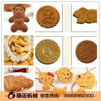 白银压缩饼干设备 加工饼干的机器 创业型