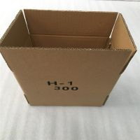 无锡厂家定做无锡五层纸箱