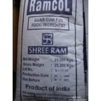 食品添加剂瓜尔豆胶厂家价格