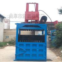 30吨双缸废纸箱液压打包机 厂家直销废纸压包机 宏鑫纸巾厂边料打捆机