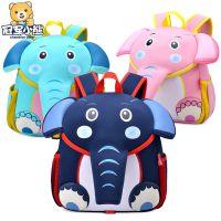 卡通幼儿园儿童书包1-3岁韩版大笨象双肩书包防走失绳立体3D背包