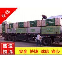 惠州到南京物流公司 惠州到南京物流怎么收费
