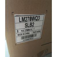LM270WQ3-SLB2 dell U2713HM Dell S2718液晶屏