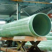 厂家直销苏州昆山市锦隆佳园小区改造工程玻璃钢夹砂管DN800-1000价格报价