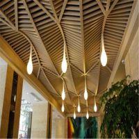 吉林刨花木纹铝方通、3.0烤漆铝方通、崇天匠吊顶方通规格
