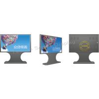 专业定制 P3.84 100寸《智慧社区广告机,户外LED广告机》,太龙智显