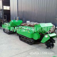 现货供应履带式拖拉机 田园管理机 自走式施肥机批发