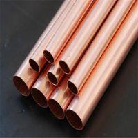 T2紫铜管 磷脱氧铜管 脱脂铜管 无氧紫铜管10/11/12/15mm规格齐全