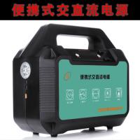 博结成科技BJC-1500便携式电源电力行业好助手