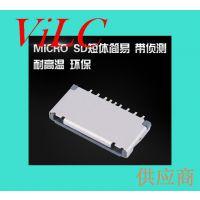 简易型-短体MICRO SD卡座 带侦测TF卡座/环保耐高温 铜壳