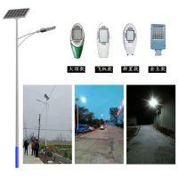 4米5米6米led锂电路灯 厂区道路小区户外照明灯