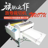 东莞诺途厂家供应全自动切膜机 切片机 手机切膜机