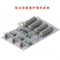 厂家直销高压电极锅炉蓄热系统 电锅炉厂家