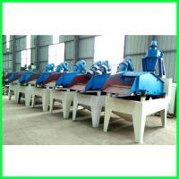 洗沙细砂回收设备 细砂回收设备 大型细砂回收设备价格 凯翔