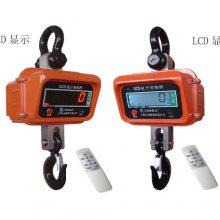 上海OCS-3T直视电子吊勾秤