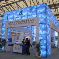 上海展会展台搭建