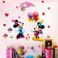 迪士尼卡通米奇墙纸墙贴画温馨房卧室儿童装饰贴纸幼儿园自粘墙画