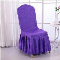圆凳方凳椅子套塑料椅子酒店饭店餐厅座椅套凳子套罩布家用