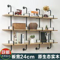 墙上置物架书架壁挂层板书柜架一字隔板实木铁艺支架壁柜简约现代
