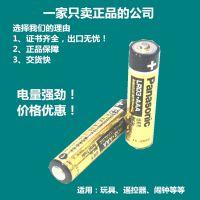 深圳厂家直销松下5号碱性电池