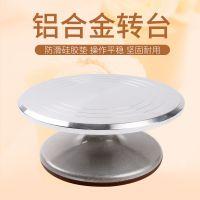 铝合金裱花台蛋糕工具蛋糕转盘裱花转台8寸商家用烘焙工具