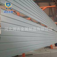 供应优质镀锌穿孔压型板 定做大型商场装饰冲孔吸音板 品质保证