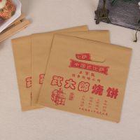 牛皮纸食品包装袋 淋膜纸袋 武大郎烧饼袋定做 款式多样