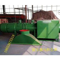 KCS-500D洗煤厂专用湿式除尘风机使用注意事项