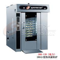 广州赛思达CRO小型热风旋转炉CRO-12D(电力)厂家直销