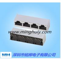 1x4带屏蔽无灯RJ45网络连接器 一体四胞立式180度网络接口 母座