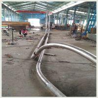 特价管链输送机耐高温 环型管链机承德