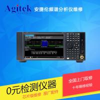 维修安捷伦信号分析仪 N9010B EXA 0元检测 免费上门取修