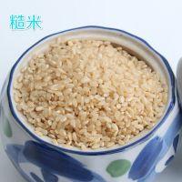 批发糙米、高粱米、东北五谷杂粮,粗粮供应商
