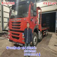 0.8L排量低平板拖车价格|拉黄牌挖机运输车|解放悍V挖机拖车出厂报价