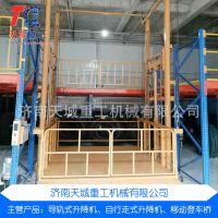 5吨导轨式升降货梯液压升降台