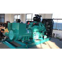 600KW康明斯柴油发电机组,KT38-GA闭式水冷12缸V型排列,自动化控制系统,性能可靠经济环保
