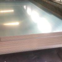 5005铝板是什么材料 5005铝卷带价格