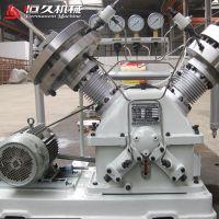 供应恒久机械GD隔膜式压缩机|国产隔膜压缩机怎么样